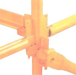 kwikstage_system_scafflolding